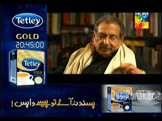 Aseer Zadi - Episode 17 - December 7, 2013 - Part 2