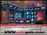 اتصال سفير مصر بروسيا على قناة الحياة