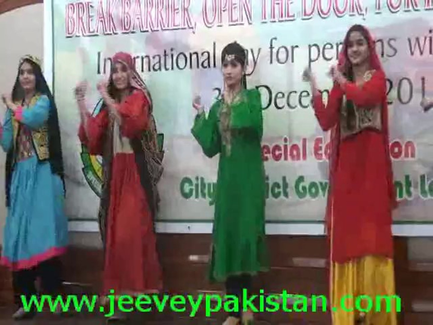 Government Central High School For Deaf Gulberg Lahore Performing On World Disable Day Video Dailymotion
