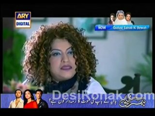 Quddusi Sahab Ki Bewah - Episode 127 - December 8, 2013 - Part 1