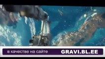 Гравитация смотреть онлайн (2013) HD лучший космический фильм