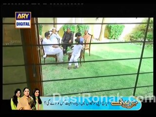 Darmiyan - Episode 16 - December 8, 2013 - Part 1