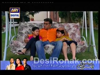 Darmiyan - Episode 16 - December 8, 2013 - Part 3
