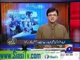 Aaj Kamran Khan Kay Sath 9th December 2013