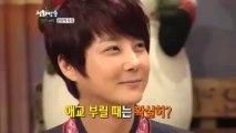 shinhwa broadcast shin-hye-sung cute