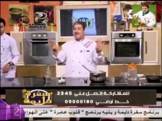 البوظة المصرية - الشيف محمد فوزي - سفرة دايمة