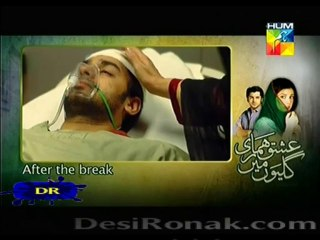 Ishq Hamari Galiyon Mein - Episode 67 - December 10, 2013 - Part 1