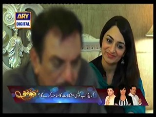 Sheher e Yaaran - Episode 39 - December 10, 2013 - Part 2