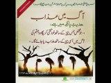 083 Surah Al Mutaffifeen.avi