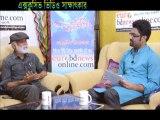 Interview of Lyricist Shahidulla Farayzi with Shaifur Rahman Sagar by eurobdnewsonline.com