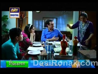 Meri Beti - Episode 10 - December 11, 2013 - Part 1