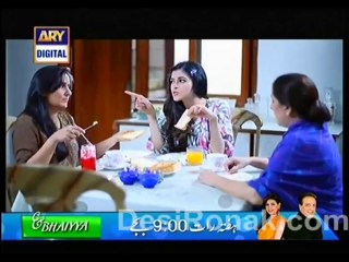 Meri Beti - Episode 10 - December 11, 2013 - Part 2
