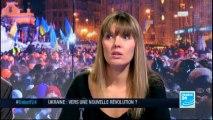 Le débat de France 24 - Ukraine : Vers une nouvelle révolution ? (partie 2)