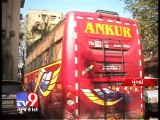 Mumbai police seized liquor worth Rs.2.5 lakhs - Tv9 Gujarat