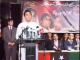 Chairman PPP Bilawal Bhutto Zardari address to convention of PPP USA in New York
