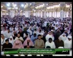 12th December 2013 Madeenah Maghrib led by Sheikh Hudhaify