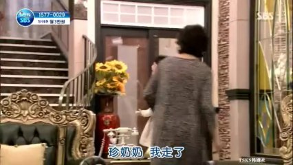 韓劇線上看韓劇thankyou info: 韓劇結三次婚的女人線上看第3集