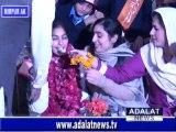Mirpur Azad kashmir ki beti Atiya Rani