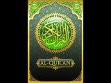 77.Surah Al-Mursalat سورة المرسلات listen to the translation of the Holy Quran (English)