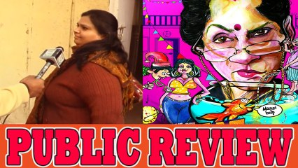 What A Fish - Public Review - Dimple Kapadia