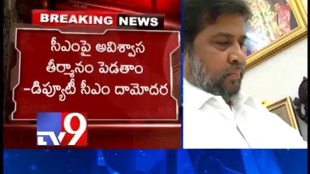 CM Kiran anti-Telangana - Deputy CM Rajanarasimha