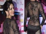 Sunny Leones Revealing Dress At Jackpot Premiere