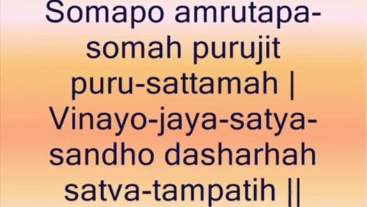 Vishnu Sahasranamam (full with lyrics) - video dailymotion