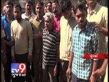 Mumbai  Woman beheaded in Tantric human sacrifice - Tv9 Gujarat