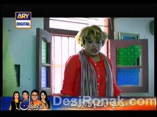 Quddusi Sahab Ki Bewah - Episode 128 - December 15, 2013 - Part 1