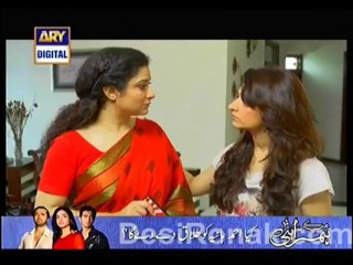 Darmiyan - Episode 17 - December 15, 2013 - Part 3