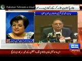 Pervaz Rasheed challenge to Imran Khan and Dr Shireen Mazari