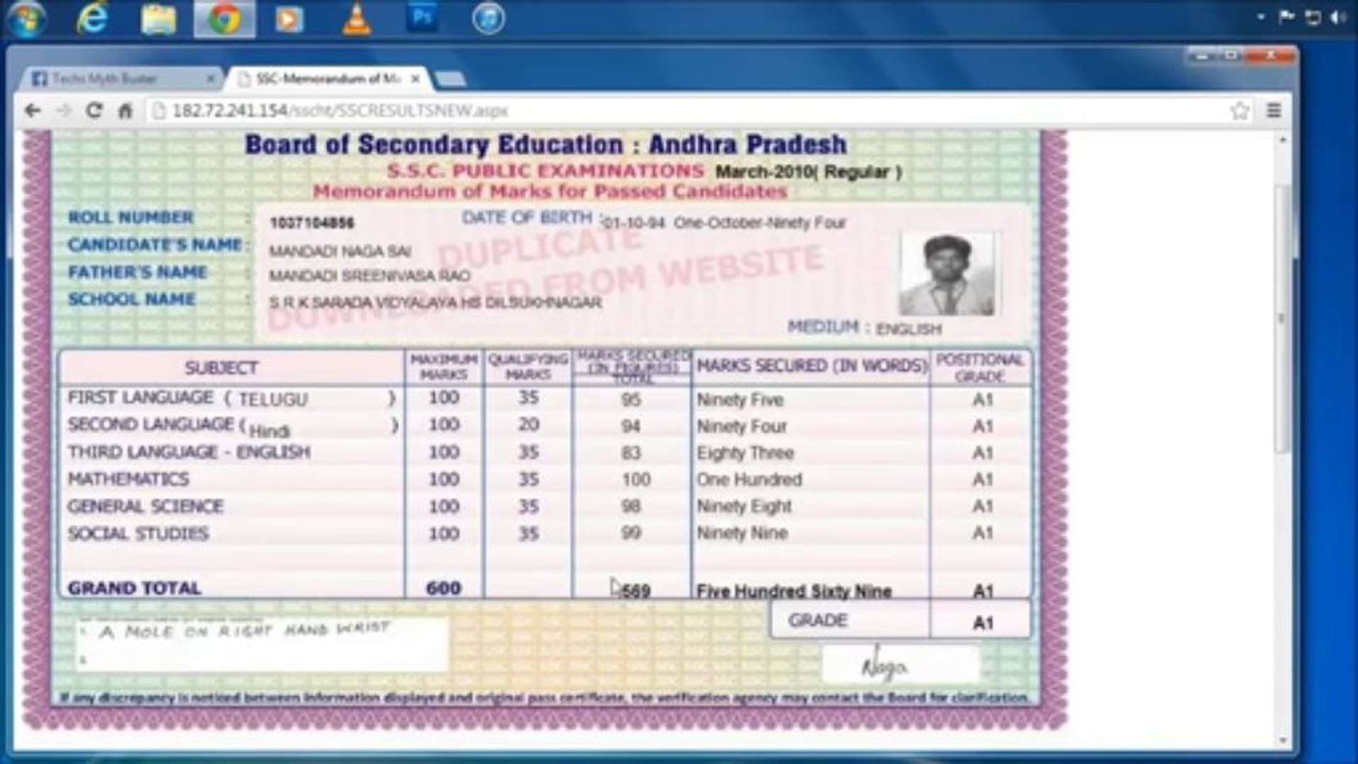 Download And View SSC (10th Class) Certificate From Online Free