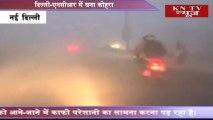 DELHI AND NCR HAVING DENSE FOG