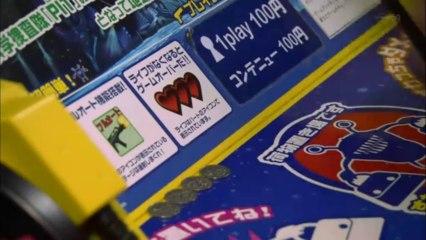 東京玩具箱 第11集 Tokyo Toy Box Ep11