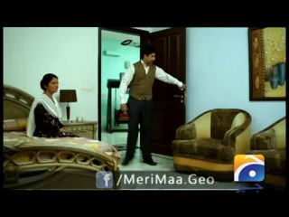 Meri Maa - Episode 73 - December 17, 2013