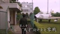 零戦~搭乗員たちが見つめた太平洋戦争~「前編」(1)