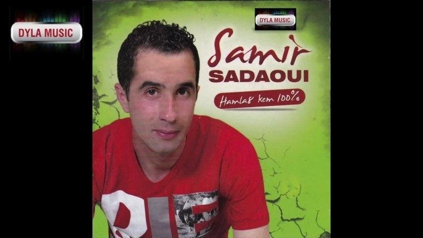 Samir Sadaoui - Le code [Hemlagh kem 100%] - Dyla Music 2012 ©