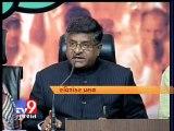 Snooping row : Congress wants Supreme Court judge to probe alleged violations - Tv9 Gujarat