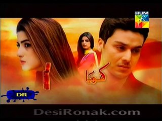 Khoya Khoya Chand - Episode 17 - December 19, 2013 - Part 3