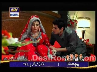Sheher e Yaaran - Episode 45 - December 19 , 2013 - Part 1