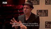 Ο Γιαν Ολε Γκέρστερ μιλάει στο Flix για το «Oh Boy»