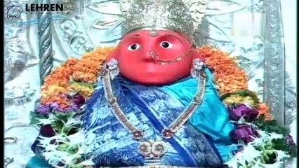 Maa Ashapura | Full Aarti