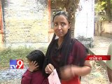 Birth mom wants her child back after giving away as a baby, Vadodara - Tv9 Gujarat