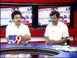 Samaikhyavadis delay T-Bill discussion to kill time?  - Tv9
