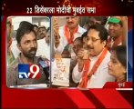 Narendra Modi's Mumbai Rally 2013: VIP Passes for Mumbai Tea Vendors-TV9
