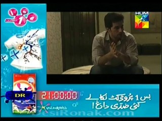 Rishtay Kuch Adhoray Se - Episode 19 - December 22, 2013 - Part 3