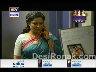 Darmiyan - Episode 18 - December 22, 2013 - Part 2