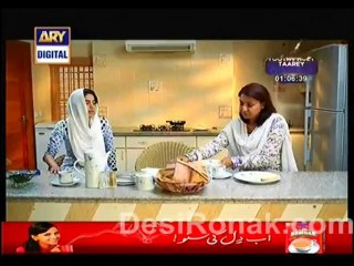 Mere Humrahi - Episode 20 - December 23, 2013 - Part 2