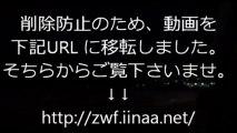 【都市伝説の女2】 ドラマ 動画 7話