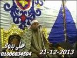 misar qari yahya sharqawi tilawat e quran  الشيخ محمد يحي الشرقاوي